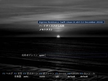 VirtualBox_SwiftE_30_01_2017_11_12_52.jpg