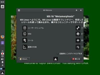 VirtualBox_Swift_30_01_2017_09_39_16.jpg