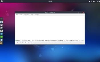 VirtualBox_UbuntuBudgie1704_28_01_2017_11_35_08.jpg