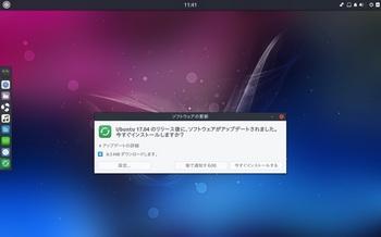 VirtualBox_UbuntuBudgie1704_28_01_2017_11_41_43.jpg