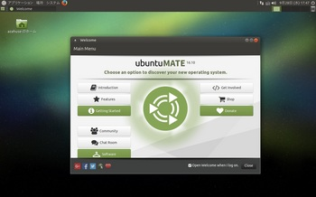 VirtualBox_UbuntuMATE1610_28_09_2016_17_47_02.jpg