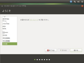 VirtualBox_UbuntuMATE1704_28_01_2017_10_09_06.jpg