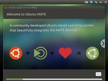 VirtualBox_UbuntuMATE1704_28_01_2017_10_10_53.jpg