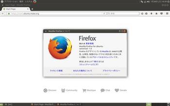 VirtualBox_UbuntuMATE1704_28_01_2017_10_29_12.jpg
