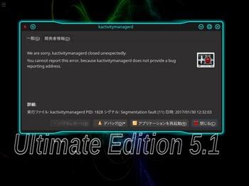 VirtualBox_UltimateEdition_30_01_2017_12_32_42.jpg