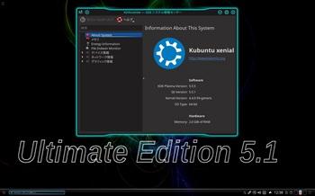 VirtualBox_UltimateEdition_30_01_2017_12_38_03.jpg