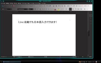 VirtualBox_UltimateEdition_30_01_2017_12_40_25.jpg