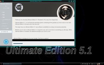 VirtualBox_UltimateEdition_30_01_2017_12_44_06.jpg