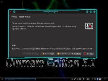 VirtualBox_UltimateEdition_30_01_2017_13_01_43.jpg