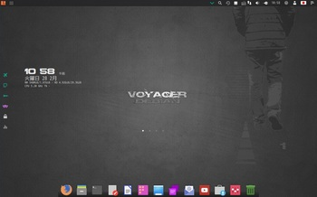 VirtualBox_Voyager9_28_02_2017_10_58_59.jpg