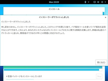VirtualBox_Zorin12_19_09_2016_20_09_35.jpg