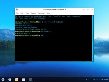 VirtualBox_Zorin12_19_09_2016_20_36_39.jpg