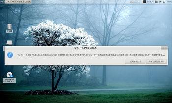 VirtualBox_natureOS4_001.jpg