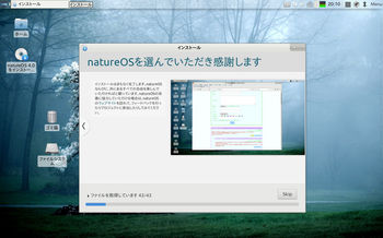 VirtualBox_natureOS4_05_11_2018_20_10_27.jpg