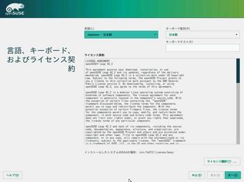 VirtualBox_openSUSE422_23_09_2016_09_24_37.jpg