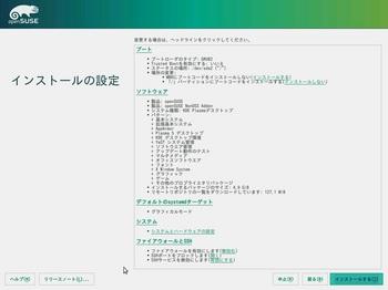 VirtualBox_openSUSE422_23_09_2016_09_31_35.jpg