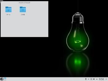 VirtualBox_openSUSE422_23_09_2016_09_50_14.jpg