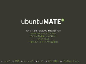 VirtualBox_ubuntu-MATE1710_28_07_2017_18_03_02.jpg