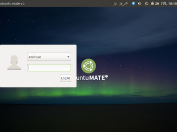 VirtualBox_ubuntu-MATE1710_28_07_2017_18_18_58.jpg
