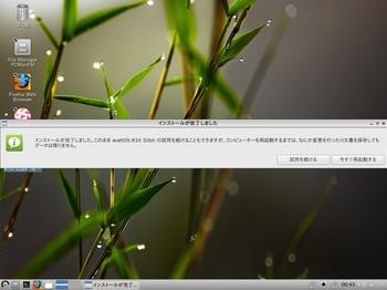 VirtualBox_wattOS10_05_09_2016_00_43_08.jpg