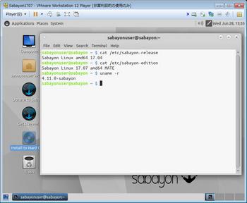 sabayon01.jpg