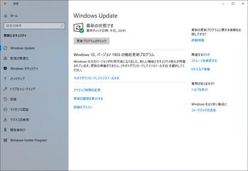 windows10-1903.jpg